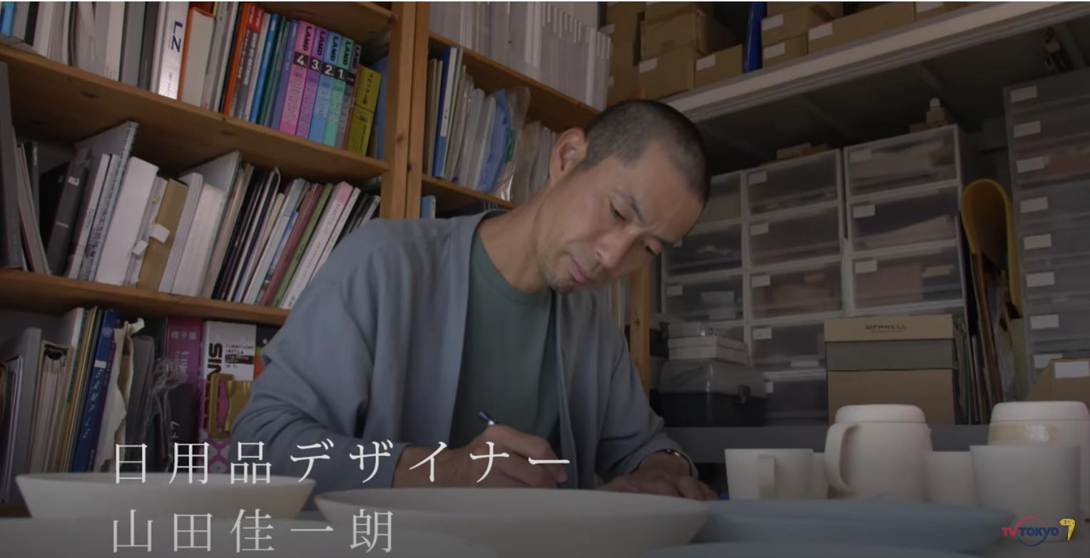 テレビ東京「東京交差点 #87」にLIVING TALKのデザイナー・山田佳一朗氏が出演しました